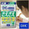 Для-работы-мозга_Тов2_foto2-DHC-Saezae