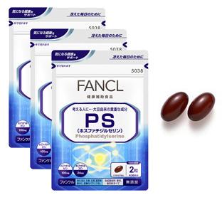 Для-работы-мозга_Тов3_foto1_Fancl-PS