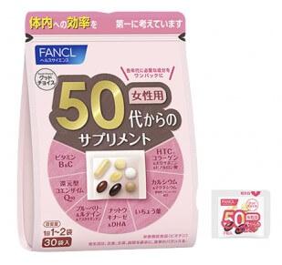 Fancl Комплекс витаминов для женщин от 50 до 60 лет