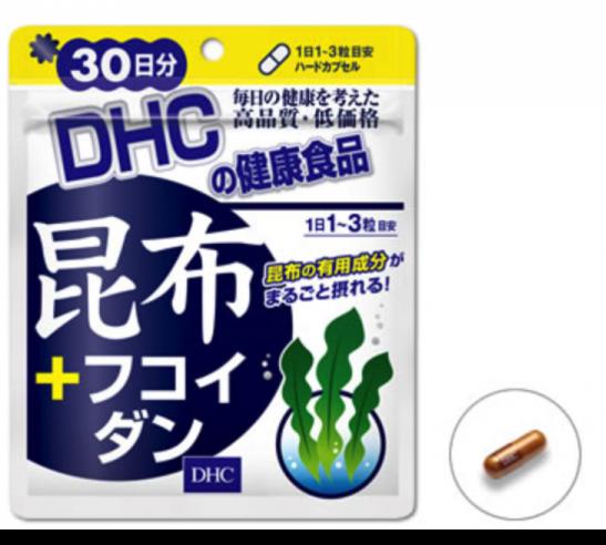 DHC Ламинария и фукоидан