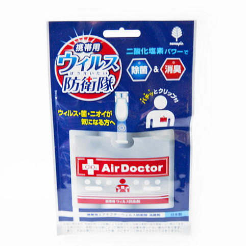 AIR DOCTOR red