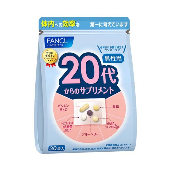 FANCL 20+ man 1