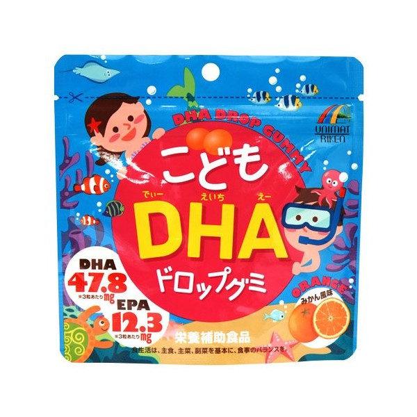 Жевательные драже Омега-3 кислоты с апельсиновым вкусом