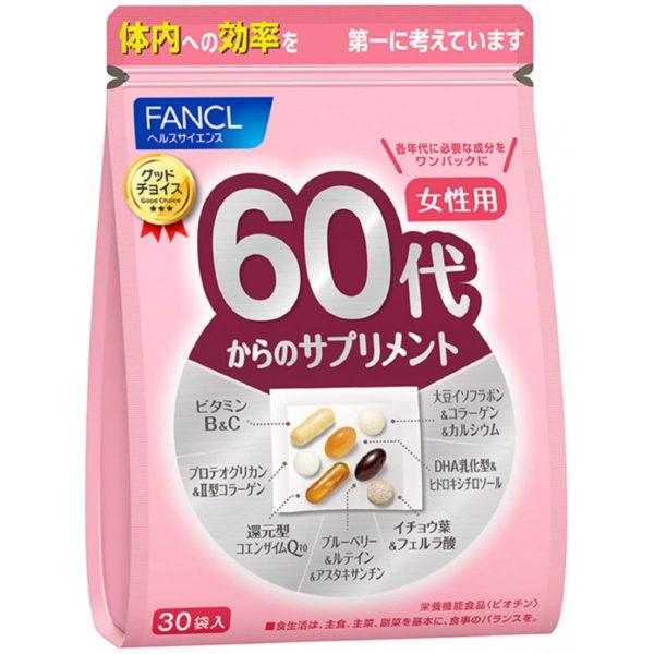 Fancl 60+
