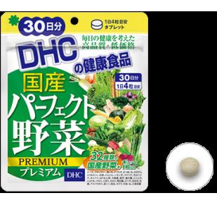 dhc-ovoshi-travi-premium-309×291