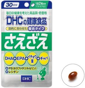 Для-работы-мозга_Тов2_foto1-DHC-Saezae