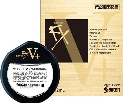 Капли для глаз Sante FX V+