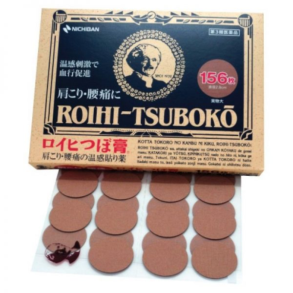 roihi tsuboko