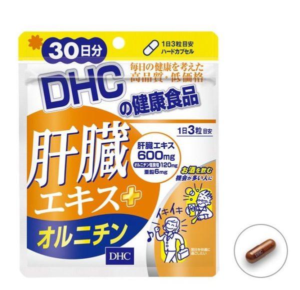 sapliment-zdorovaya-pechen-dhc-liver-extract-ornithine