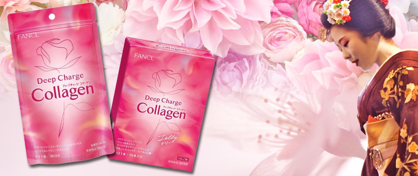 FANCL Deep Charge Collagen  низкомолекулярный коллагеновый комплекс для восстановления молодости и красоты Вашей кожи!